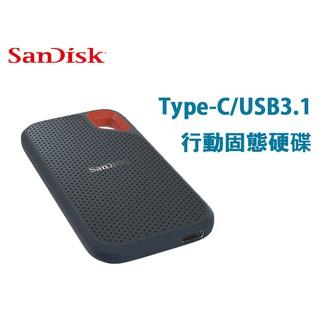 SanDisk E60 250G 500G 1TB 行動 固態硬碟 Type-C/ USB3.1 外接式 另有 E80