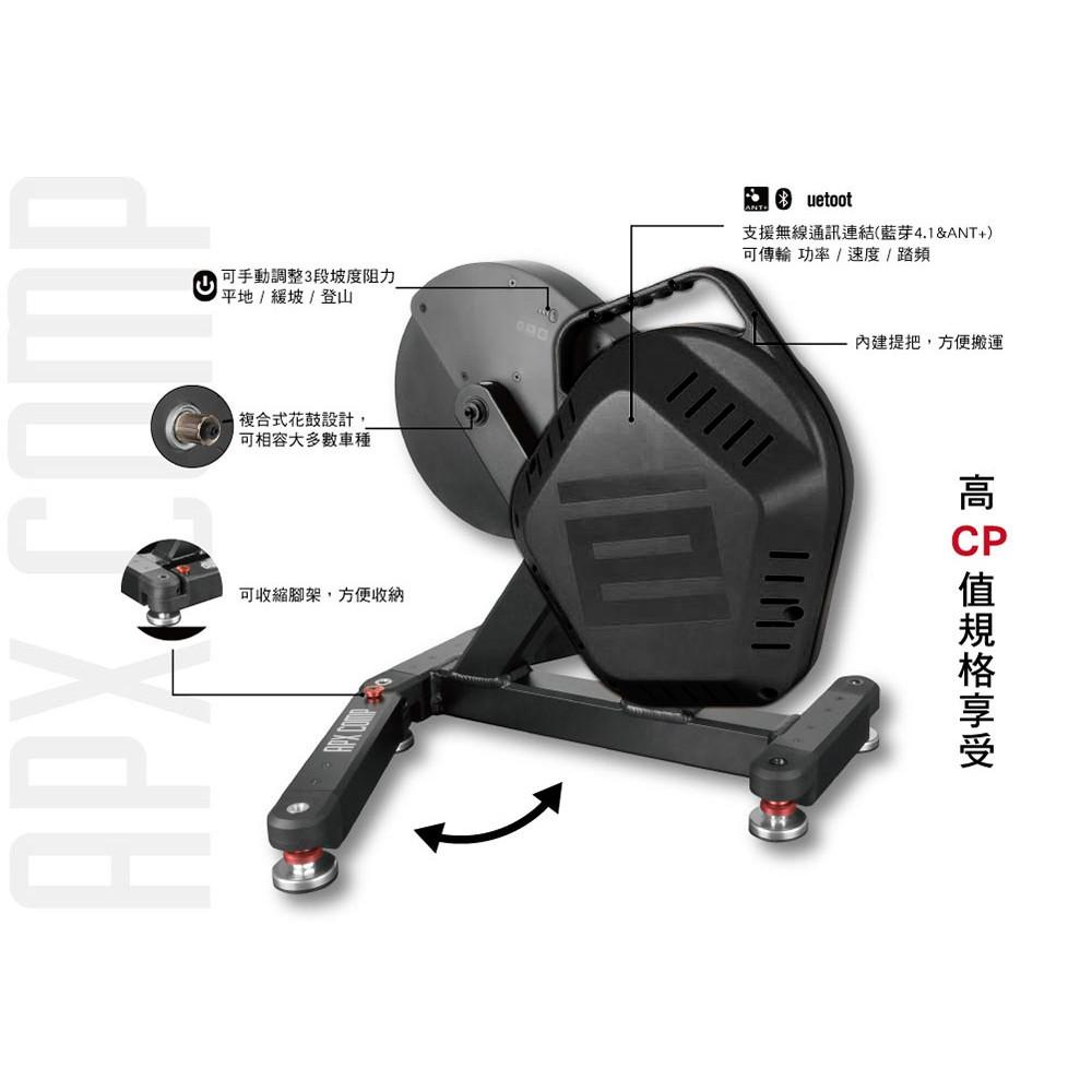 [北投阿成]XPEDO COMP 二代黑殼 愛騎易 直驅式智能訓練台 限量加贈BRYTON 320E碼錶一組