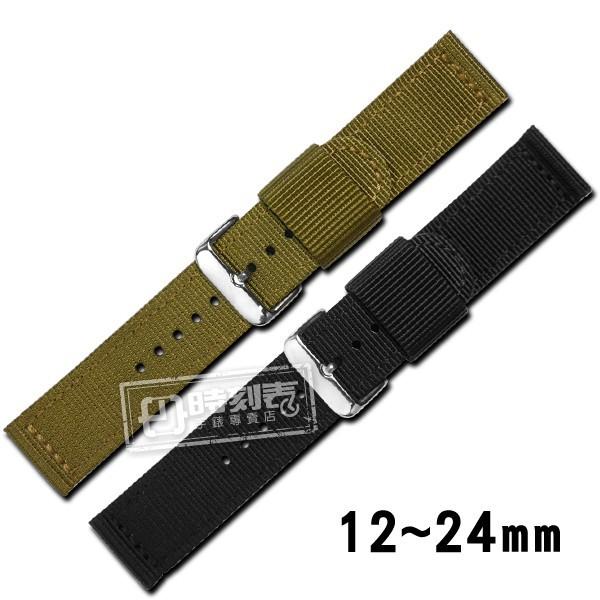 Watchband / 各品牌通用休閒尼龍帆布錶帶 黑軍綠色 廠商直送 現貨