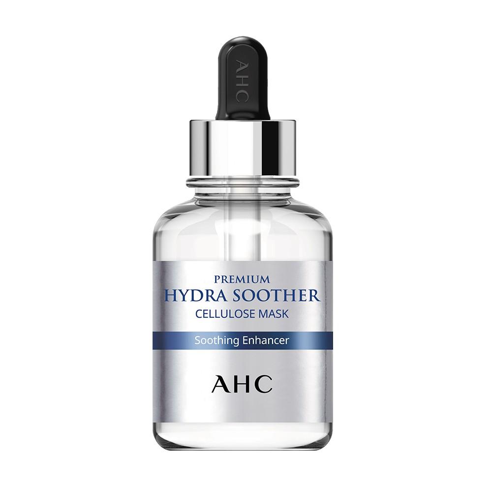 AHC 安瓶精華天絲面膜 [玻尿酸 保濕] 27ML (單片裝) (滿額專區零元加購)