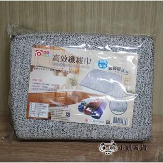 【小凱生活百貨】竹炭抹布 超吸水 台灣製造 洗車 打掃 玻璃 廚房 屏東縣