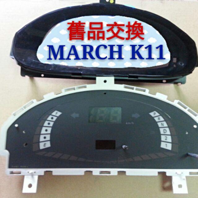 【達豐電機】儀表維修 售 日產 馬曲 MARCH K11 儀表板