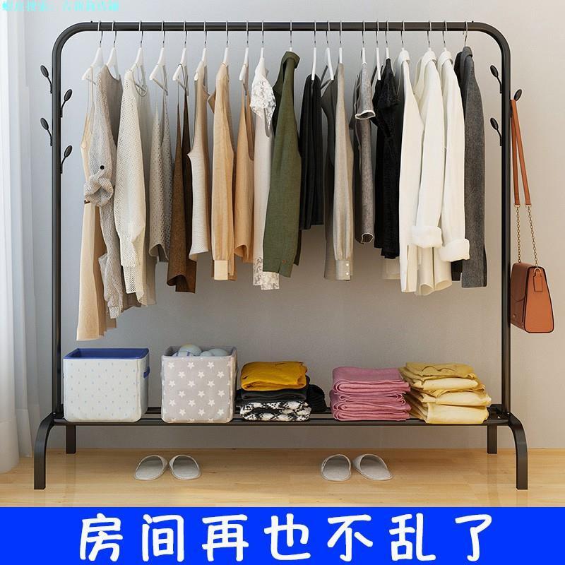 【免運!】單桿式落地晾衣架置地黑白簡易晾衣桿臥室外歐式陽臺曬衣服架掛架
