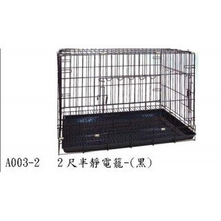 寵物籠 1.5尺/ 2尺/ 2.5尺/ 3尺 活動 折疊式 褶疊式 狗籠 貓籠 兔籠 寵物籠 烤漆狗籠 寵物籠 鐵籠 高雄市