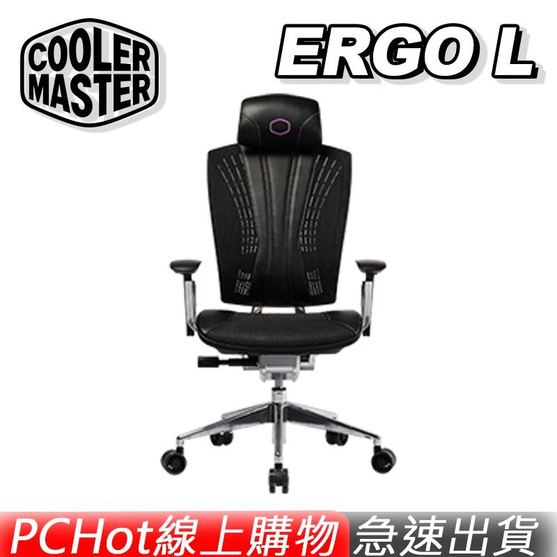 Cooler Master 酷碼 CM ERGO L 頂級電競椅 酷媽 PCHot [免運速出]
