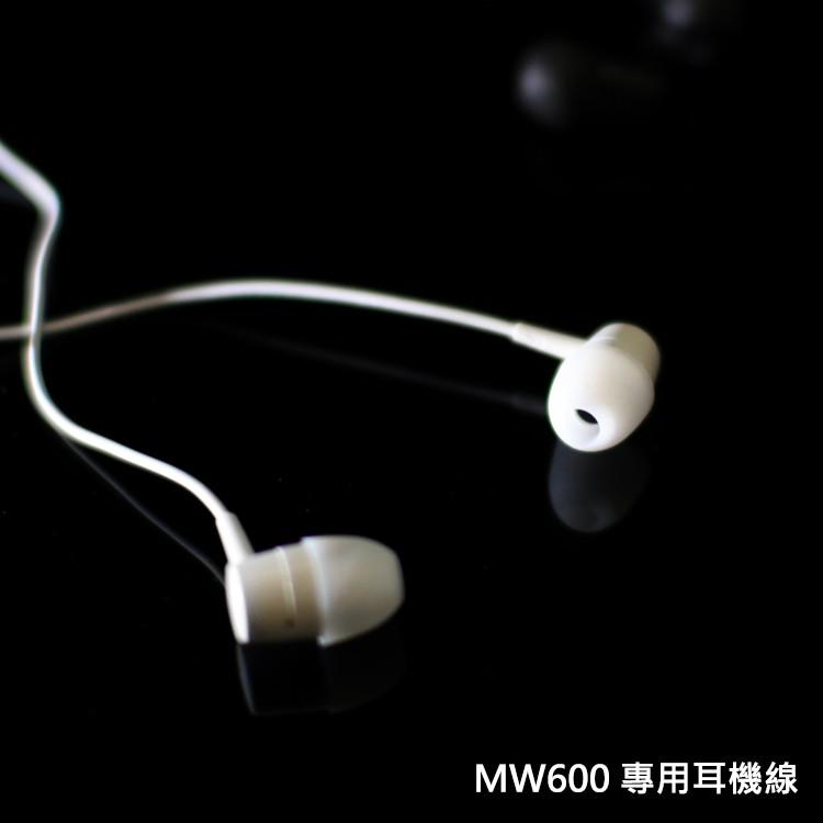 SONY MW600 專用 藍芽耳機線/藍牙/耳機線/通用型 SBH52/SBH24/SBH20/SBH56/SBH54