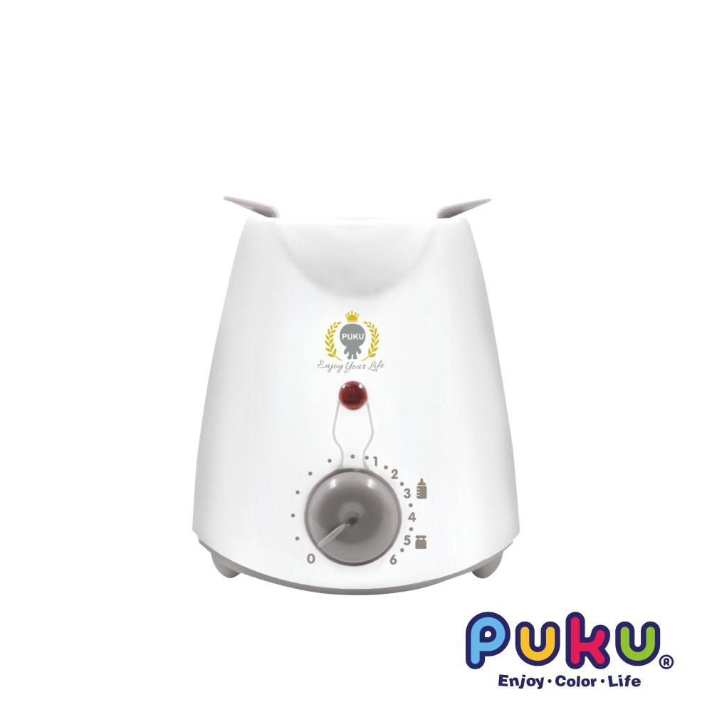 PUKU 溫奶器(P10904)