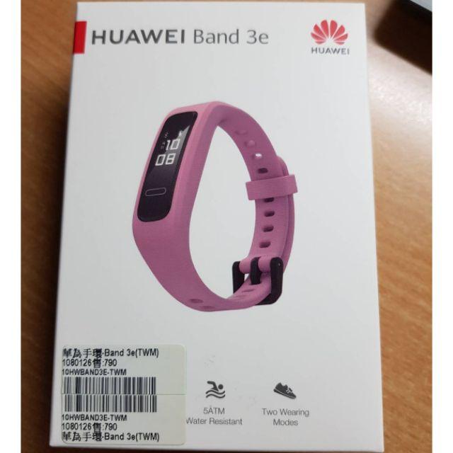 HUAWEI Band 3e 智慧手環(夢幻粉)
