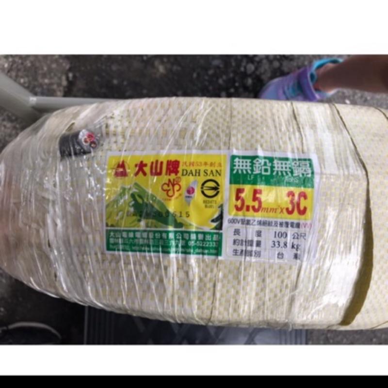 大山牌5.5平方*3C電纜線(600V PVC-PVC)未稅價,發票另計