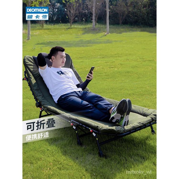 迪卡儂折疊床行軍床戶外躺椅午休床椅露營床椅子折疊OVF AZrc