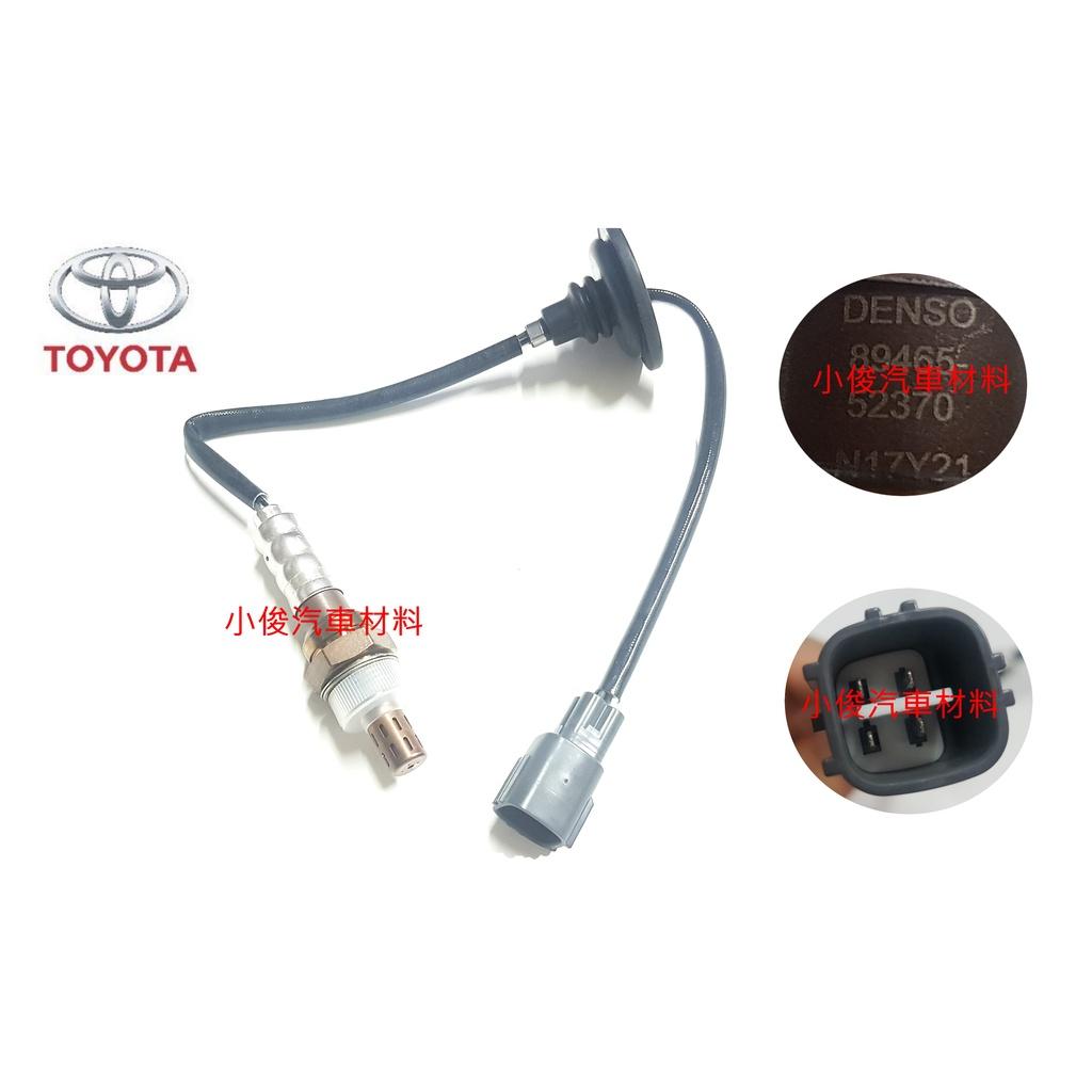 小俊汽車材料 TOYOTA YARIS 2006年-2011年12月 DENSO 含氧感應器 含氧感知器