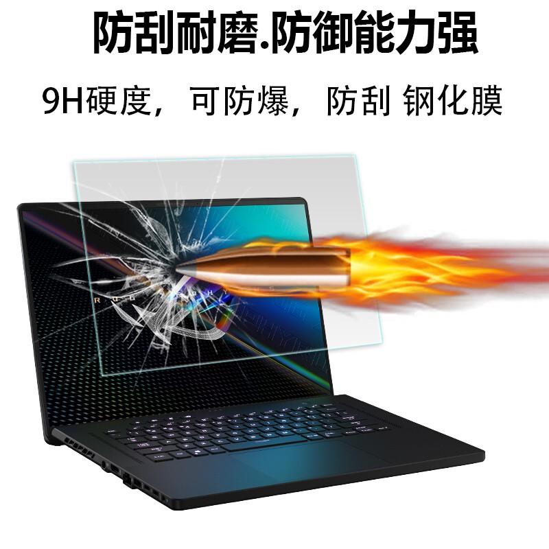 現貨 巧控華碩ROG幻16筆記本鍵盤保護膜GU603H電腦按鍵位罩套11代i7防塵墊RTX3060防刮輻射鋼化膜內膽包