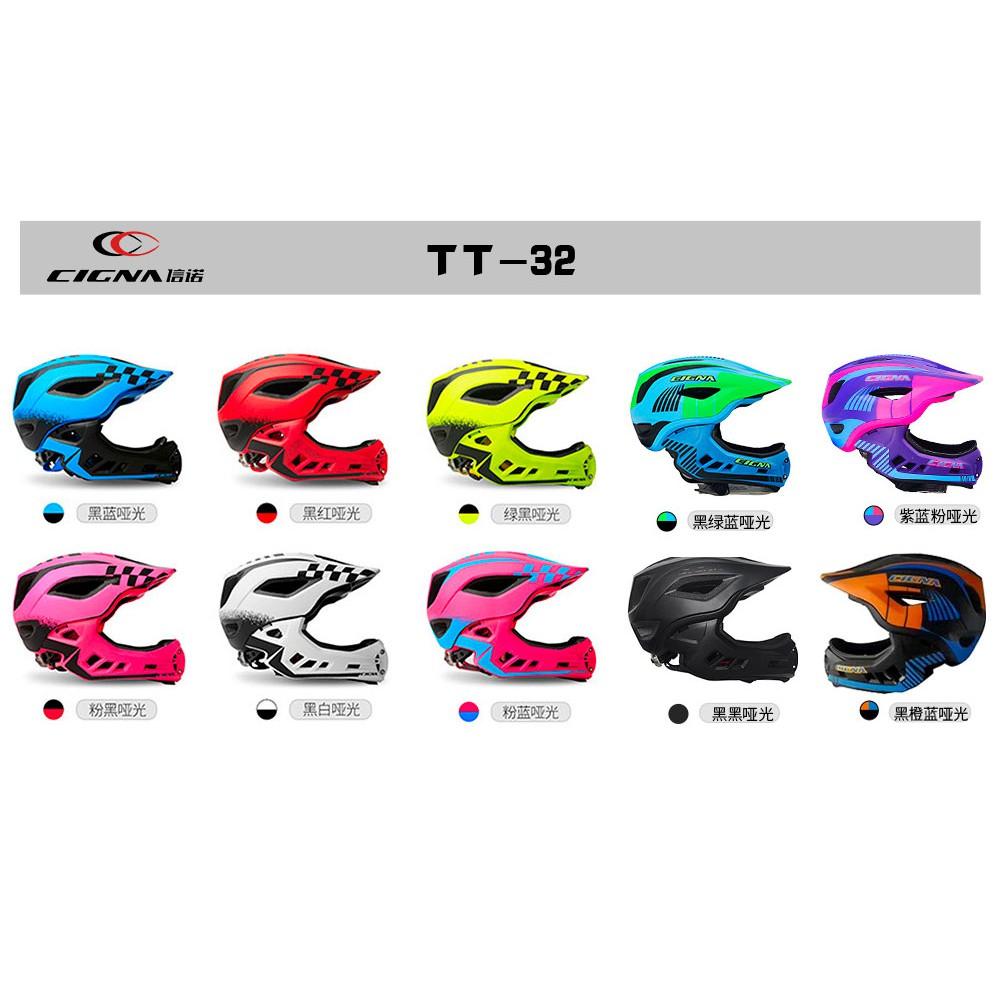 CIGNA 信諾 TT32 PLUS 兒童全罩安全帽 滑步車 BMX 競賽 比賽 [代購]