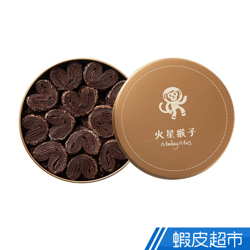 monkey mars火星猴子 巧克力幸福蝴蝶酥 伴手禮 禮盒 廠商直送