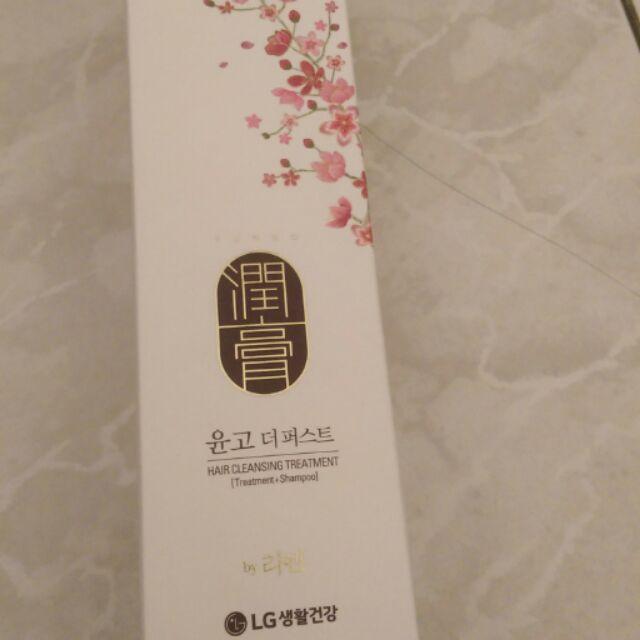 (韓國)潤膏二合一洗髮潤髮1瓶.潤膏安瓶護髮精華1瓶
