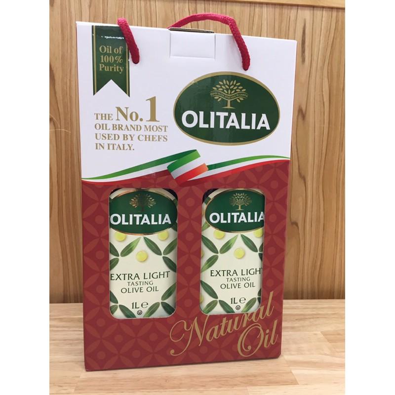 【Olitalia奧利塔。嚴選好物】義大利原裝原罐進口 100%精緻橄欖油  1000mlx2瓶。特$595 超取限一組