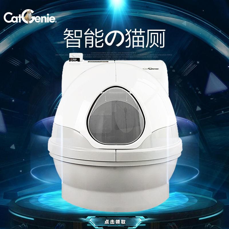 超低價貓潔易CatGenie 智能自動貓廁所粉色款 自動鏟屎