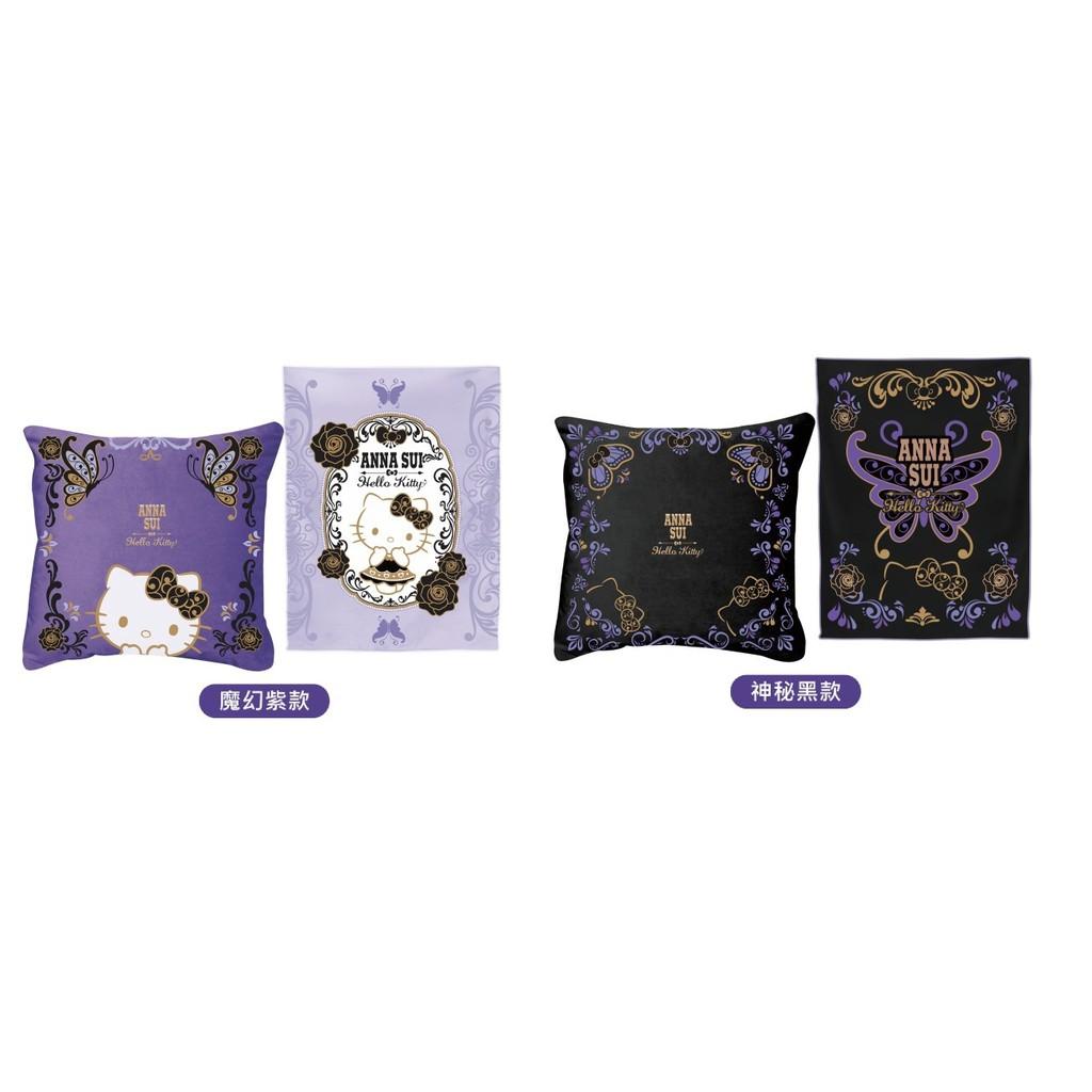 🍓雲妮童書玩具🍓【711代購】ANNA SUI X HELLO KITTY 刺繡抱枕保暖毯組