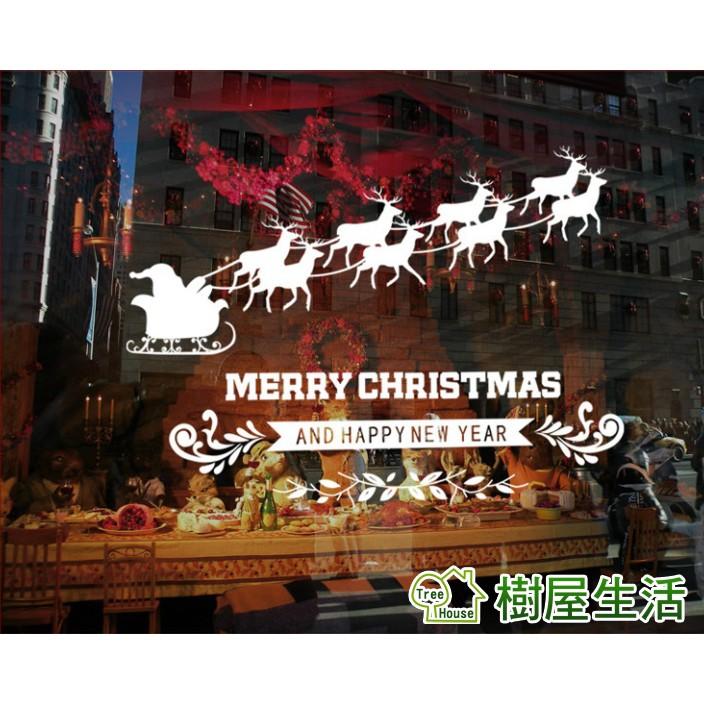 【樹屋生活】耶誕聖誕 麋鹿 無痕壁貼 防水牆貼 壁紙 組合壁貼 裝潢 壁貼 可超商取貨付款