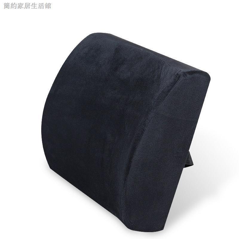 """""""熱銷現貨""""靠墊辦公室護腰靠枕座椅定制抱枕記憶棉靠背學生椅子腰椎腰墊枕頭"""