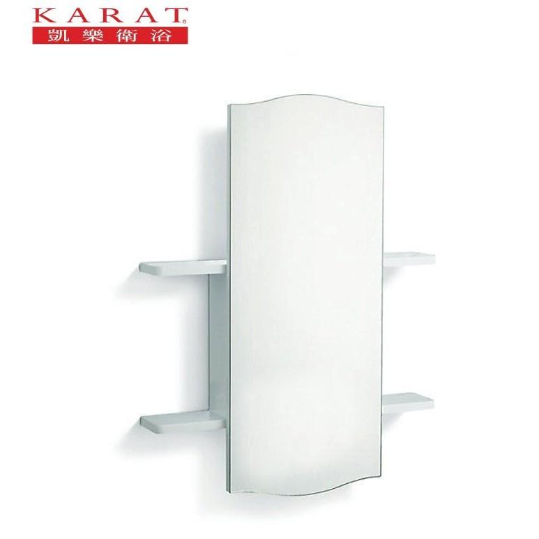 《金來買生活館》KARAT 凱樂衛浴 NC-4703 防水鏡箱 明鏡 鏡櫃 化妝鏡 浴鏡