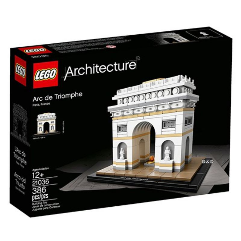 樂高 Lego 21036 凱旋門