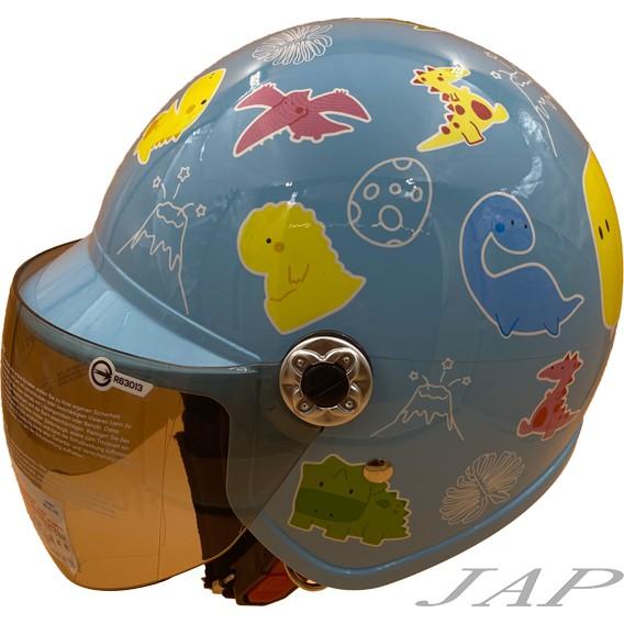 THH F-200Y 小恐龍 粉藍 童帽 小朋友安全帽 附抗UV鏡片兒童安全帽