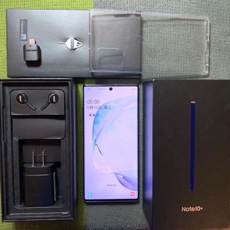 Samsung Note10+ 256G 9成新 銀 6.8吋 雙卡雙待 臉部辨識 Note10 plus 三星 二手機