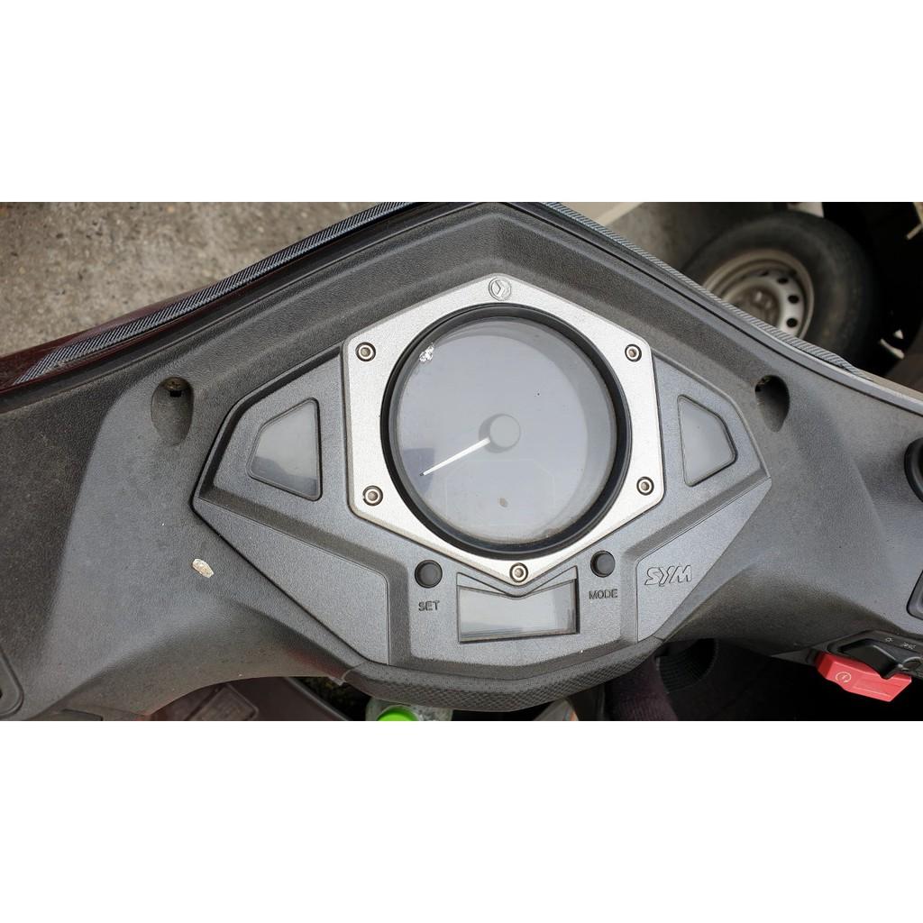 防水專區-FIGHTER 150 & JET 機車儀表板專屬遮陽車罩