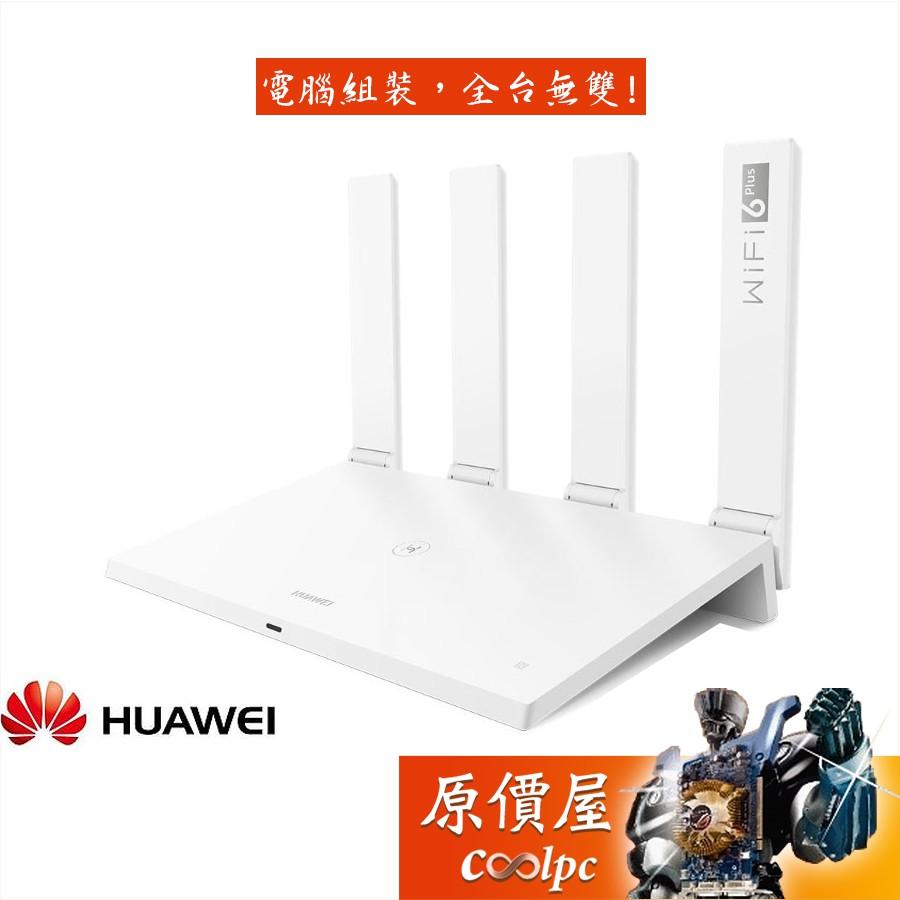 HUAWEI華為 AX3 WS7200【574+2402M】Wi-Fi 6 雙頻機/路由器/原價屋