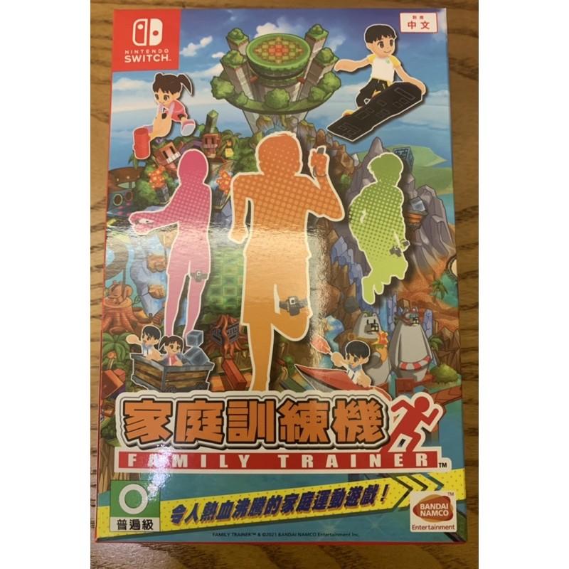 《樂樂電玩》Switch家庭訓練機遊戲片內附2個綁腿帶