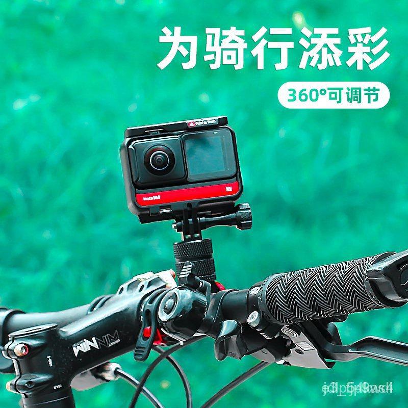 精選好物✨金屬單車支架適用insta360oner自行車insta360 one r全景相機摩托車騎行配件