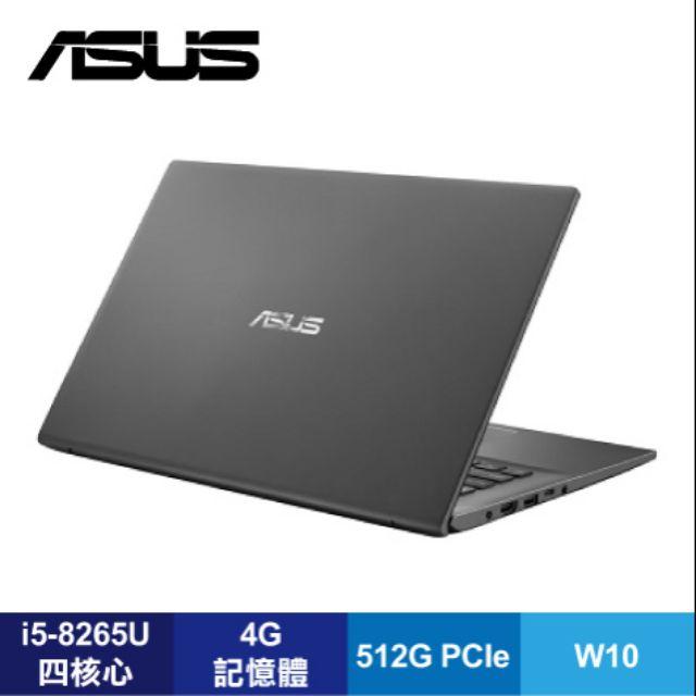 ASUS X412FA-0161G8265U