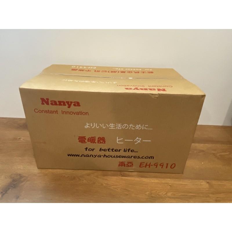 全新Nanya 南亞 電暖器 10吋碳素燈電暖器 電暖扇 電暖爐 暖爐
