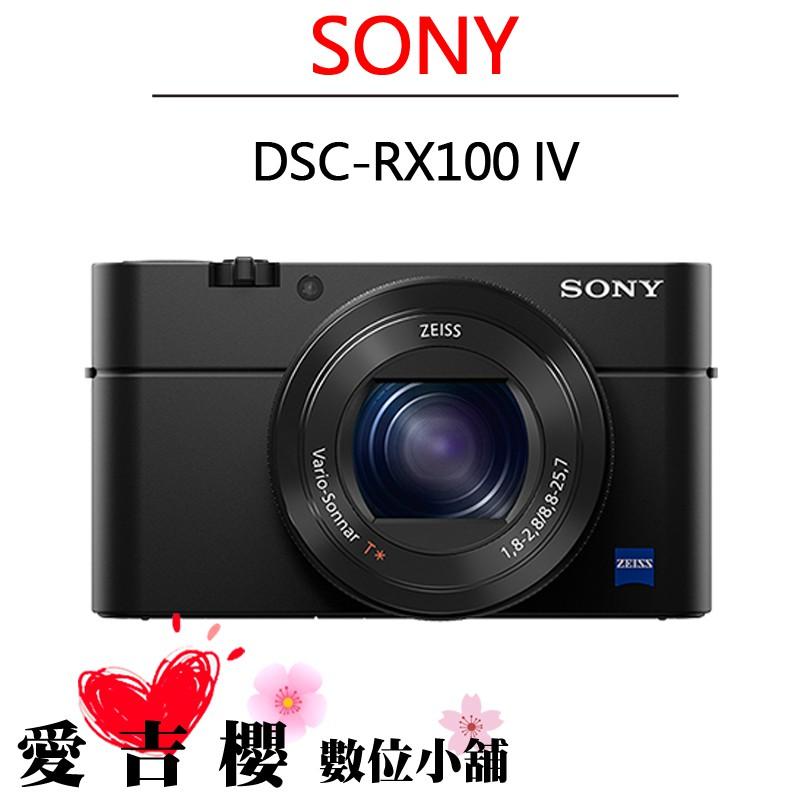 SONY DSC-RX100M4 公司貨 全新 免運 索尼 RX100M4 RX100IV M4 類單 大光圈