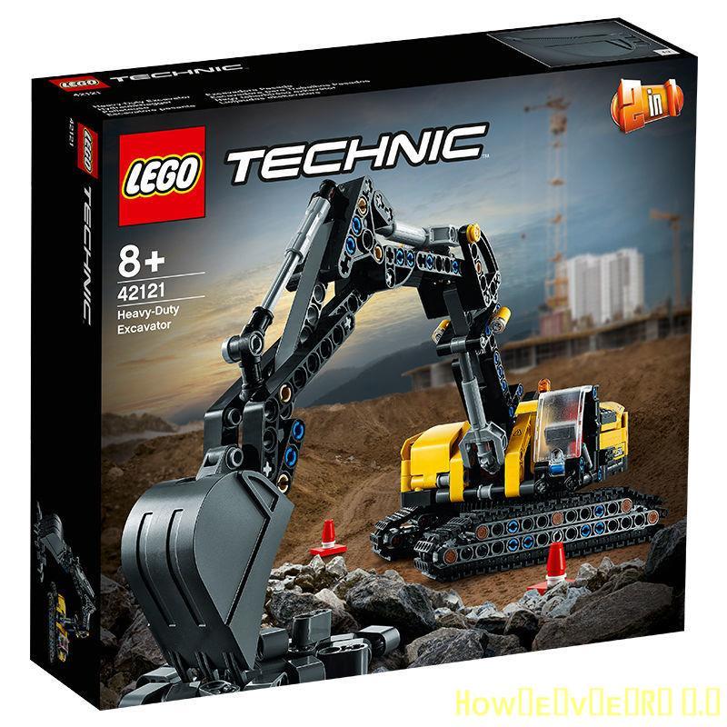 北極*【現貨 關注減*100】【LEGO】樂高積木42121重型挖掘機機械組科技系列拼裝玩具男孩