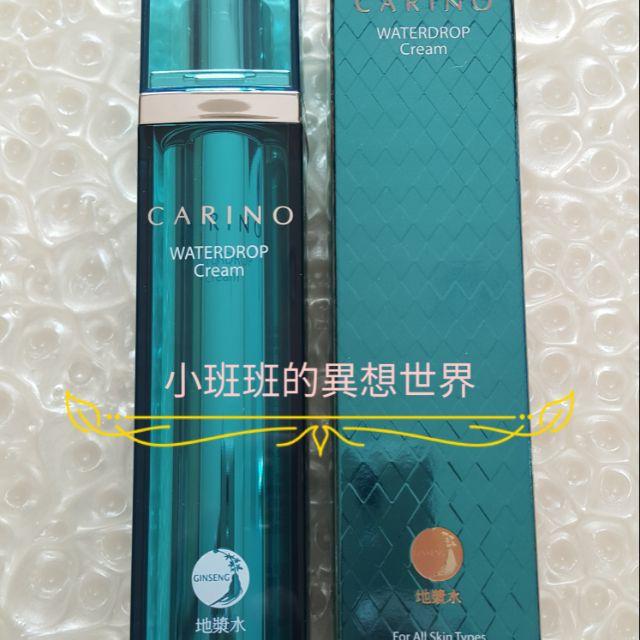【韓國原裝進口】YIHAN CARINO麗仁堂地漿水3合1藍色小水珠