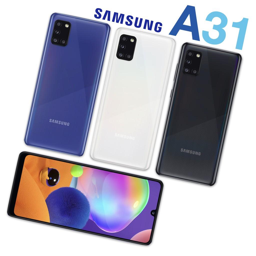 SAMSUNG Galaxy A31 (6GB/128GB) 晶絢藍/晶絢黑/晶絢白 原廠公司貨【E7大叔】