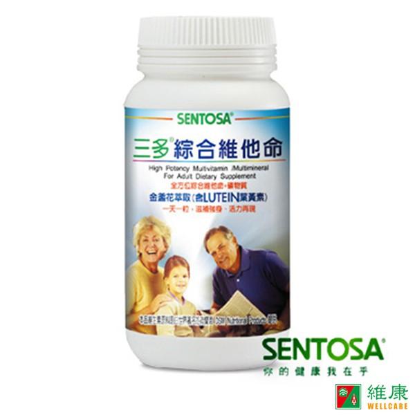 三多 綜合維他命 150錠/罐 維康 限時促銷