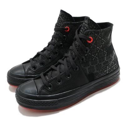 Converse 休閒鞋 All Star 高筒 穿搭 男女鞋  情侶穿搭 黑170584C