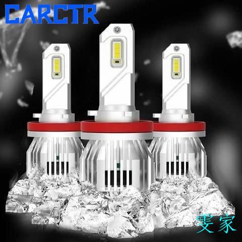 ▼CAR CTR▼U9大功率55W H7改裝前照燈 LED汽車大燈 頭燈 機車 汽車 H1 H3 H4 H13🎊雯家