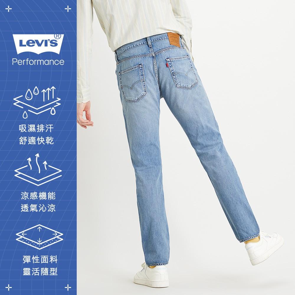 Levis 502Taper牛仔褲 上寬下窄Cool Jeans輕彈有型/復古淺藍 男-熱銷單品 29507-0779