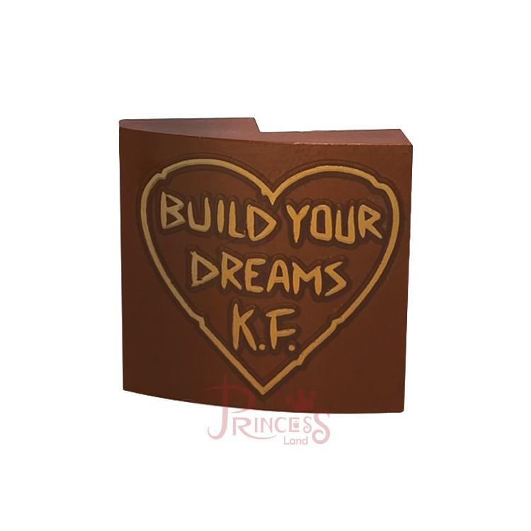 公主樂糕殿 LEGO 樂高 21318 樹屋 2x2 曲面 刻字 印刷 紅棕色 15068pb194 A332