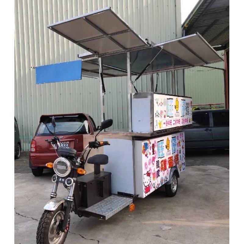 攤車 餐車 移動式攤車 電動攤車 客製化。雞蛋糕