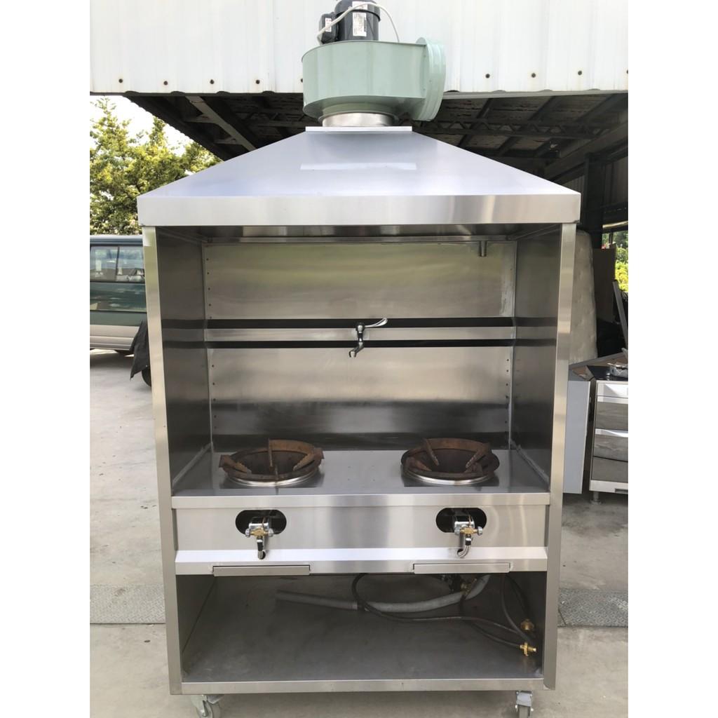 近新 白鐵雙口炒台+抽風機 炒台 快速爐 抽風馬達 二手中古 餐飲設備 A1251-予新傢俱