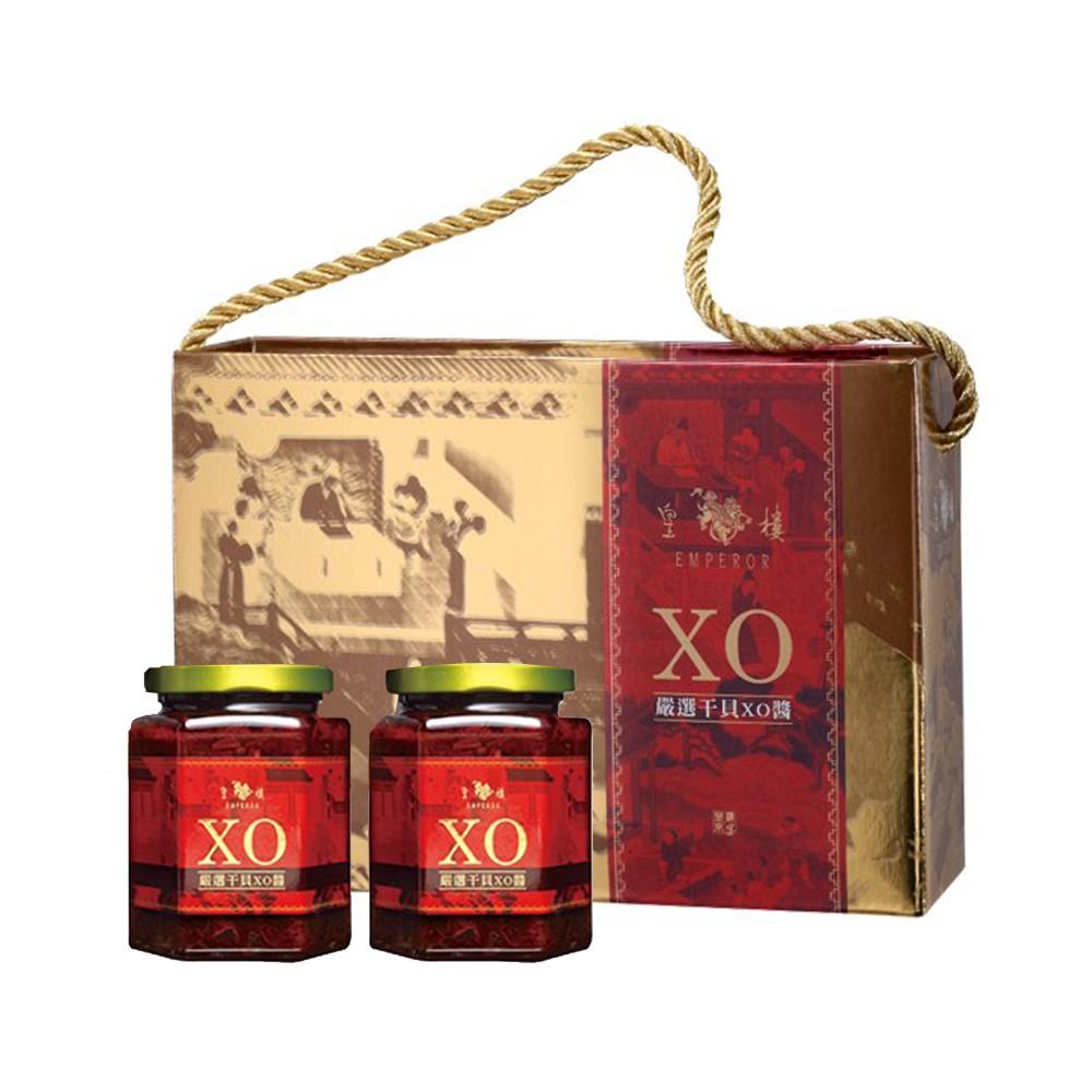 【 ISABELLE 伊莎貝爾】嚴選干貝XO醬禮盒2入裝_伊莎貝爾_數位烘焙體驗館