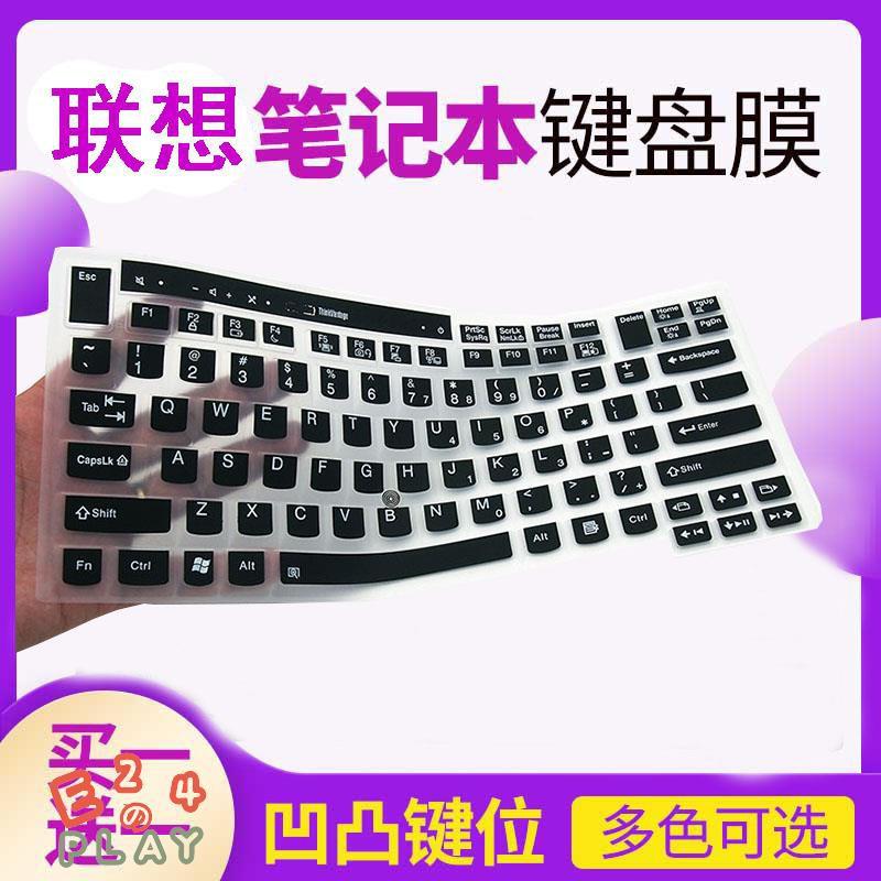 聯想ThinkPad X220筆記本鍵盤貼膜12.5寸X220i電腦保護套凹凸按鍵防塵墊罩透明彩色鍵位膜帶印字配件