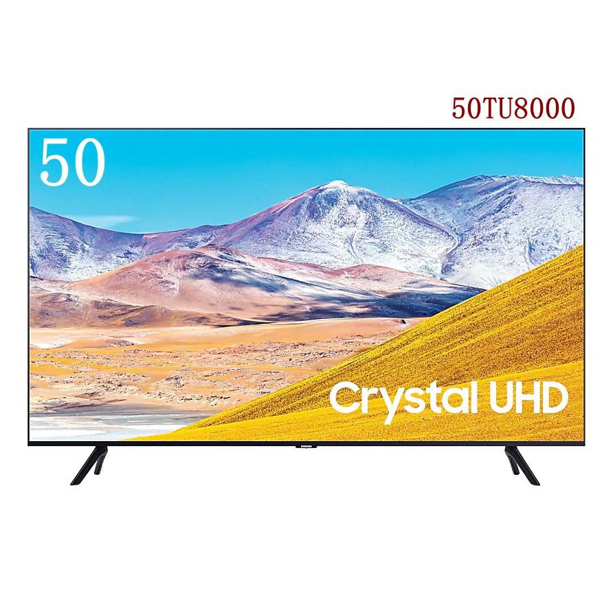 【SAMSUNG 三星】UA50TU8000WXZW / UA50TU8000 50吋 4K UHD 平面液晶電視