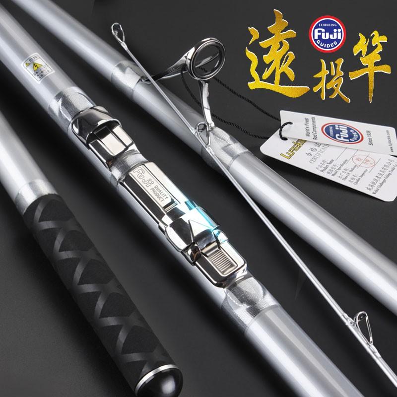 新挑戰者日本fuji4.2米遠投竿高碳三節并繼岸投竿拋竿海竿錨魚竿