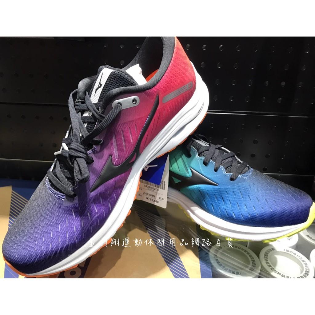 |金羽翔|MIZUNO|美津濃|WAVE RIDER 24|J1GC200818|大阪馬拉松限定款|OSAKA|慢跑鞋